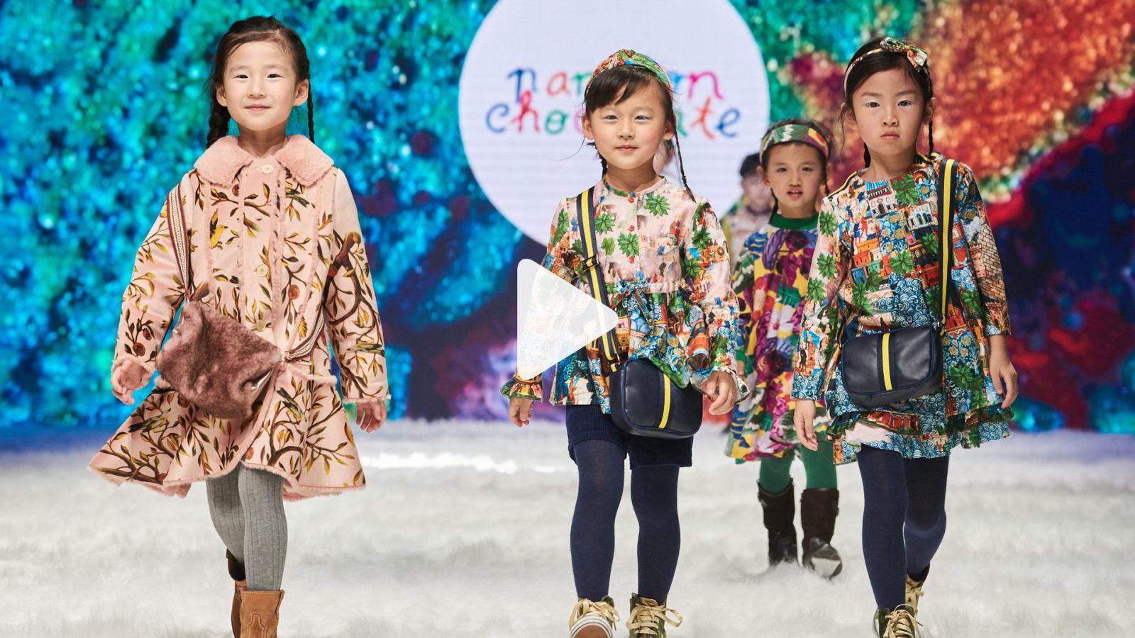 Cool Kids Fashion Shanghái