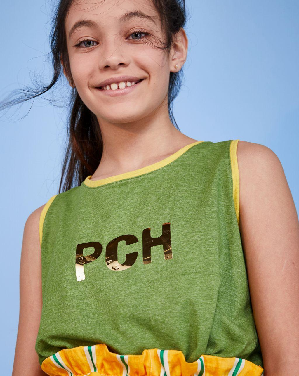 Pan con Chocolate: Camiseta PAN Regata